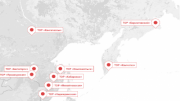 Корпорация развития Дальнего Востока принимает заявки потенциальных резидентов ТОР через Интернет
