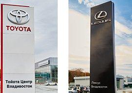 «Тойота» и «Лексус»: семь факторов успеха в Приморье