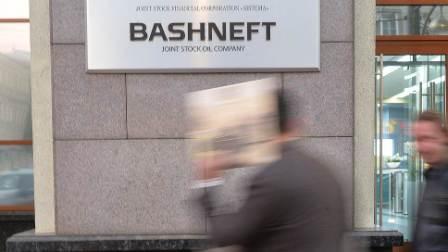 «Башнефть» быстро не продается