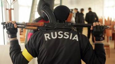 В Крыму нашли украинских диверсантов