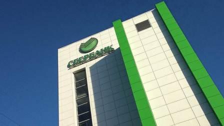 Прибыль крупнейшего банка страны выросла втрое