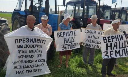 Зачем фермеры приехали в Москву