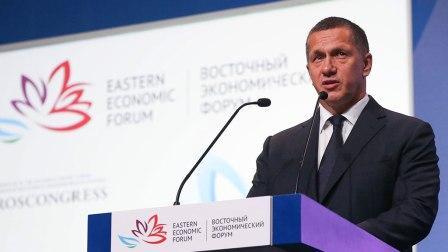Второй Восточный экономический форум во Владивостоке