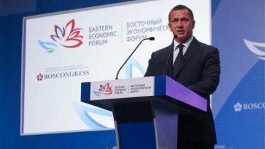 Второй восточный экономический форум завершен.
