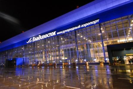 У владивостокского аэропорта новый собственник