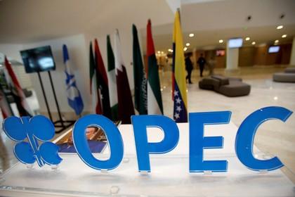 Саммит членов ОПЕК в Вене