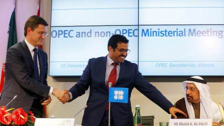 Подписан меморандум о сокращении добычи нефти