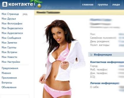 «ВКонтакте» можно продавать и покупать