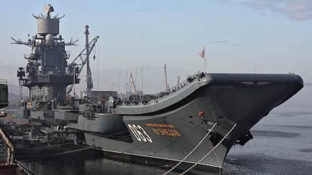 «Адмирал Кузнецов» выполнил поставленные задачи