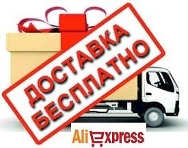 Проблемы с доставкой из зарубежных онлайн-магазинов
