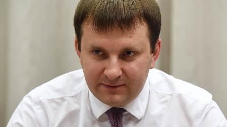 Министр экономики МАКСИМ ОРЕШКИН рассказал о приоритетах министерства