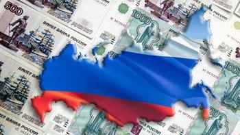 Резервный фонд России сократился в 3,7 раза