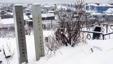 Япония готова к совместным проектам на Курилах