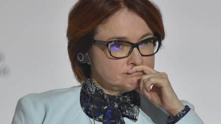 Эльвира Набиуллина против использования криптовалют в России