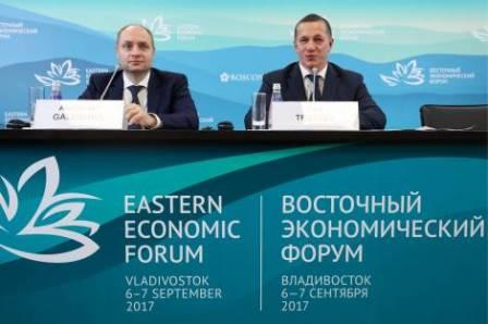Третий Восточный экономический форум завершен