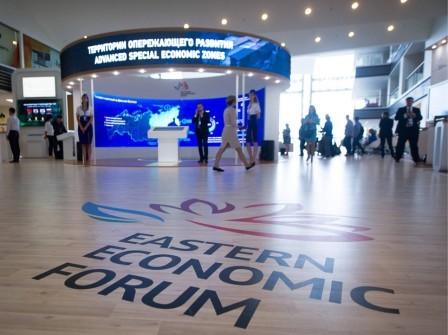 Третий Восточный экономический форум