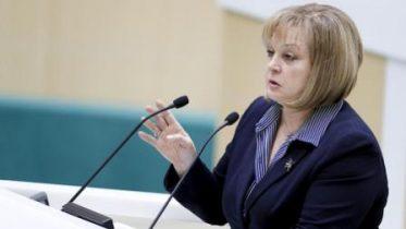 На избирательных счетах кандидатов в президенты России 656 млн рублей
