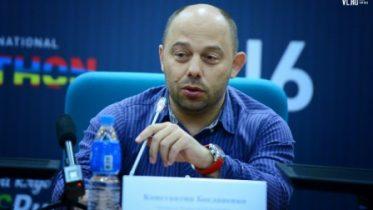 В администрации Приморья новый вице-губернатор