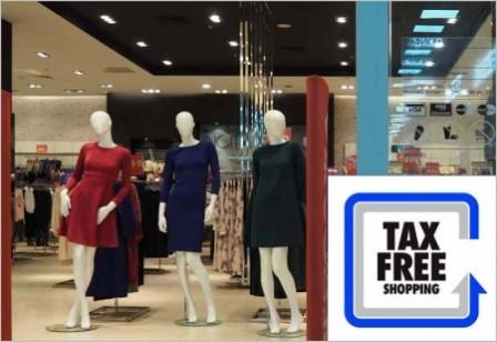 Tax Free в Приморье