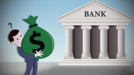 Во Владивостоке откроются филиалы иностранных банков