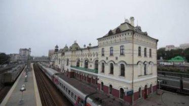 Жлезнодорожный вокзал Владивостока