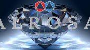 130 алмазов
