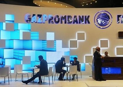 Газпромбанк - сервис финансирования инвестпроектов