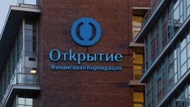 """финансовая группа """"Открытие"""""""
