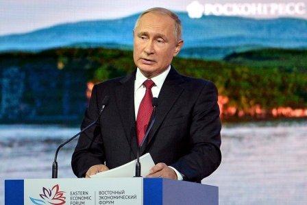 Русский остров экономической свободы