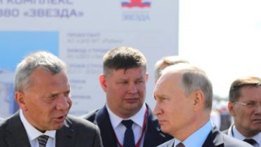 """Президент на ССК """"Звезда"""""""