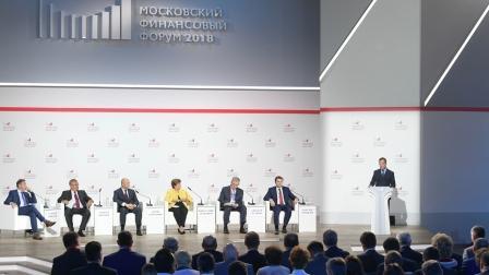 Медведев на финансовом форуме