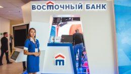 Первый Резидент САР на острове Русский