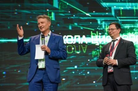 Сбербанк, ДВФУ, открыли школу цифровой экономики