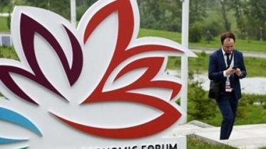 восточный экономический форум 2018. План мероприятий.