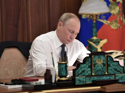 Указ Президента о присоединении Забайкалья к ДФО