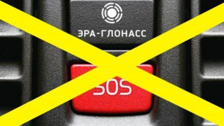 Разрешен ввоз праворульных авто без системы Эра-Глонасс