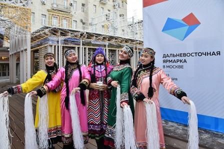 """Открытие """"Дальневосточной ярмарки"""" в Москве"""