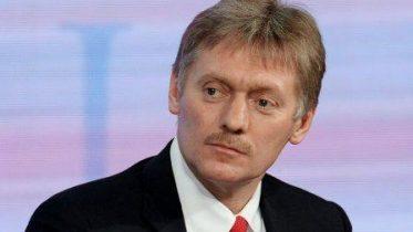 Песков прокомментировал инициативу Кожемяко о переносе столицы ДФО