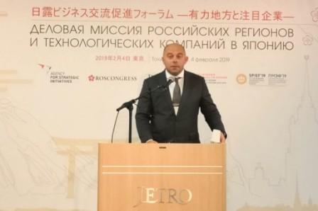 Константин Богданенко посетил Японию с деловым визитом