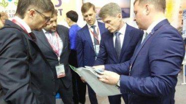 Олег Кожемяко принял участие в Сочинском инвестиционном форуме