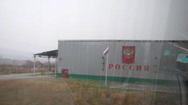 Юрий Трутнев призвал активизировать работу по развитию инфраструктуры погранпереходов в Приморье