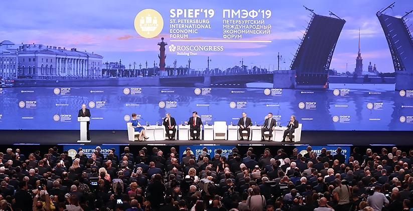 Петербургский международный экономический форум 2019. Итоги